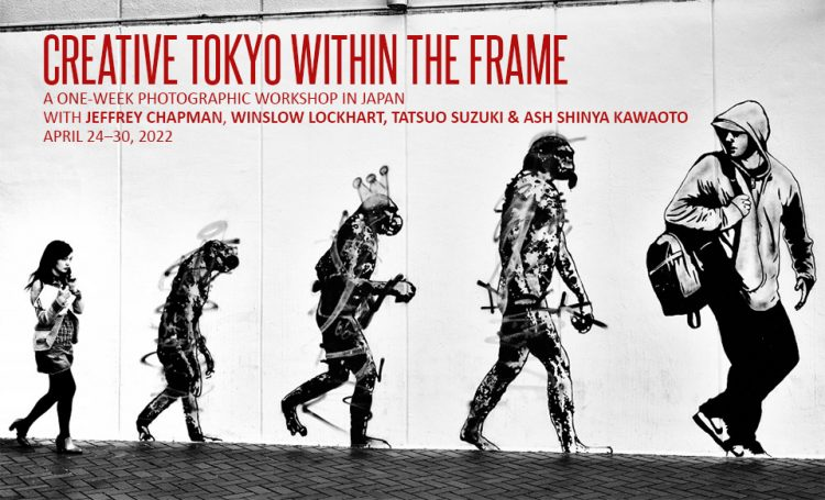 Creative Tokyo Within The Frame Photographic Workshop